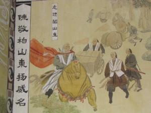 Bokserzy rodziny Chen chroniący kupiecką karawanę. Świątynia Rodziny Chen.