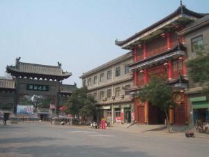 Wioska Chenjiagou